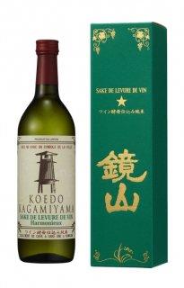 ワイン酵母仕込み純米