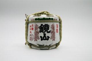 ミニ菰樽 純米酒