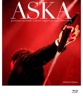 【Blu-ray+LIVE CD (合計3枚セット)】  ASKA premium ensemble concert -higher ground- 2019>>2020