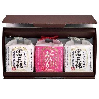 【ギフト用】富三郎2合×2袋&こいみのり2合セット