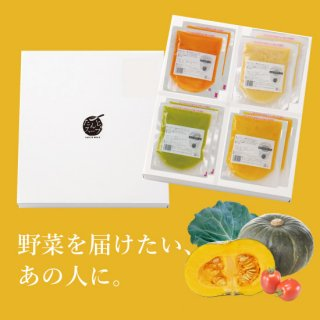 野菜を食べる冷凍ポタージュ 8パックセット【ファスティングにもぴったり】