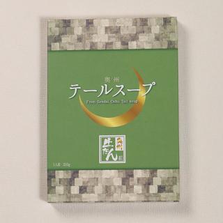 【常温】テールスープ
