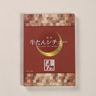 【常温】牛たんシチュー