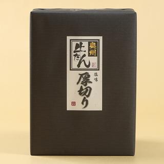 【冷凍】奥州牛たん 厚切り 「塩味」240g×3