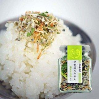 中島菜ちりめん(50g)