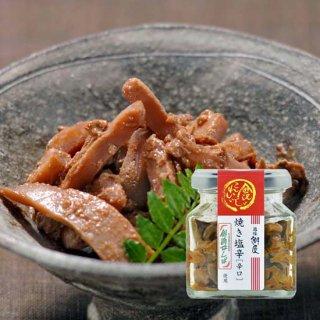 焼き塩辛 辛口 剣崎なんば(70g)