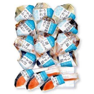 朝食御魚詰合(15枚入)