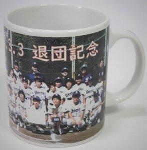 マグカップ(大サイズ)Aタイプ