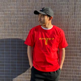 Tシャツ(#アベチャン)