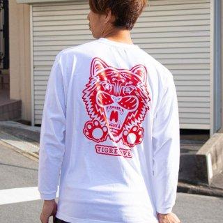 ロングTシャツ(TIGRE SAVE2)