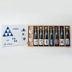名山の水 山の酒 山梨の酒  純米酒飲み比べ7本セット
