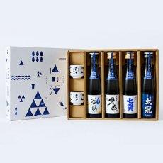 名山の水 山の酒 山梨の酒  純米酒飲み比べ4本セット(八ヶ岳山麓・南アルプス山麓)