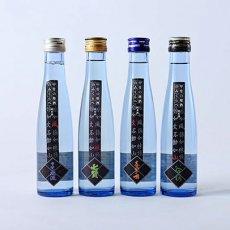 甲斐の地酒  純米酒飲み比べ4本セット