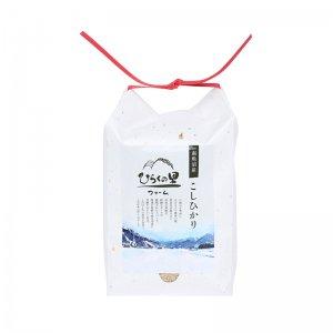 コシヒカリ【玄米2kg】