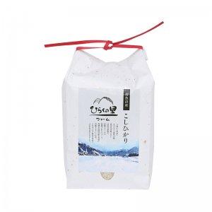 コシヒカリ【白米2kg】