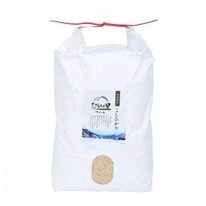 コシヒカリ【玄米10kg】