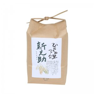 新之助【玄米2kg】