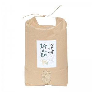 新之助【玄米10kg】