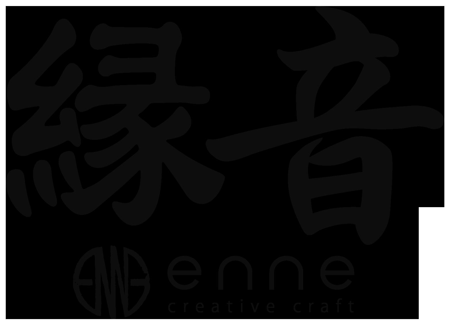 縁音-enne- 伝統工芸とものづくり