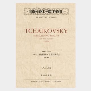 チャイコフスキー:バレエ組曲「眠れる森の美女」 作品66a