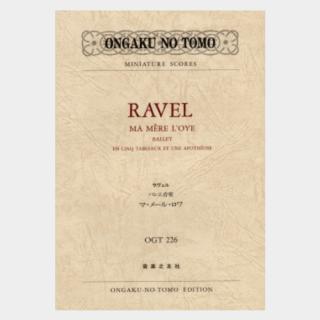 ラヴェル:バレエ音楽《マ・メール・ロワ》