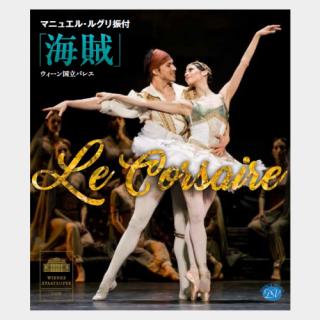 [Blu-ray] マニュエル・ルグリ振付 ウィーン国立バレエ「海賊」