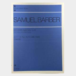 バーバー:スーヴェニール[バレエ組曲]作品28 ピアノ連弾用(原典版)