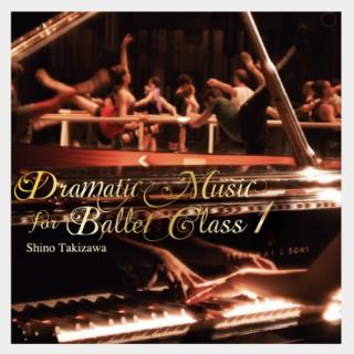 [CD] ドラマティック・ミュージック・フォー・バレエ・クラス1 滝澤志野  Dramatic Music for Ballet Class Shino Takizawa