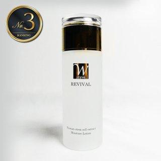 ヒト幹細胞エキス配合 保湿化粧水<br>の商品画像