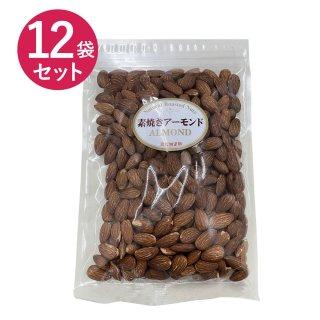 素焼きアーモンド 350g 1c/s (12袋入り)<br>の商品画像
