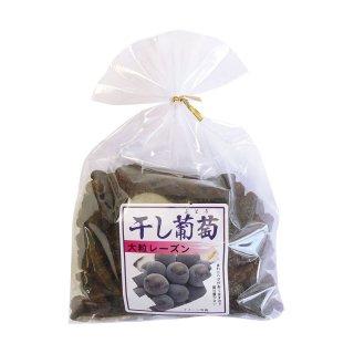 干し葡萄 大粒レーズン<br>の商品画像