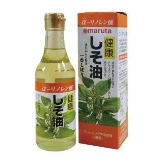健康しそ油(えごま油)<br>の商品画像