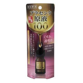 美容原液 プラセンタ原液100 N<br>の商品画像