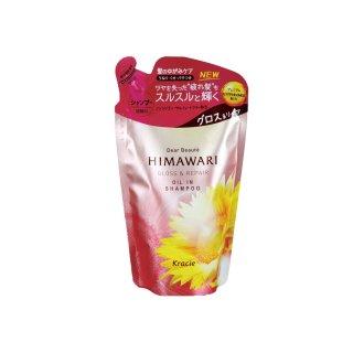 ディアボーテ HIMAWARI グロス&リペア シャンプー 詰替用<br>の商品画像