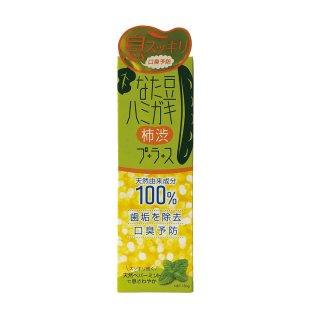 なた豆ハミガキ 柿渋プラス<br>の商品画像
