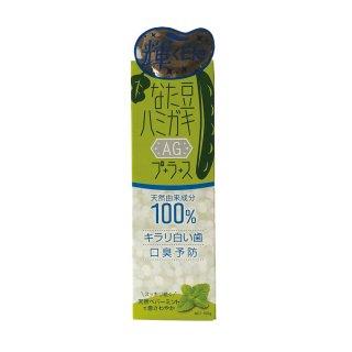 なた豆ハミガキ AGプラス<br>の商品画像