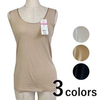 福助 満足 贅沢ピマ綿100%ラン型シャツ 37-1136<br>の商品画像