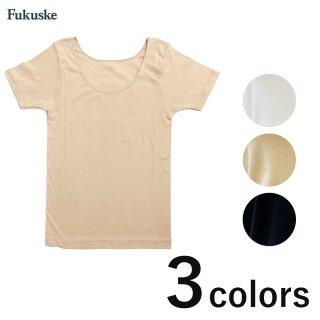 福助 満足 贅沢ピマ綿100%三分袖シャツ 37-1334<br>の商品画像