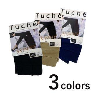 GUNZE Tuche スキニーレギンスパンツ TZM501<br>の商品画像