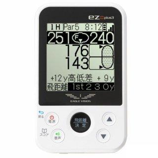 GPSゴルフナビ&レコーダー イーグルビジョン ez plus3 (EV-818)<br>の商品画像