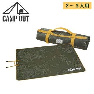 キャンプアウト CAPTAINSTAG CAMPOUT レジャーシート<br>の商品画像