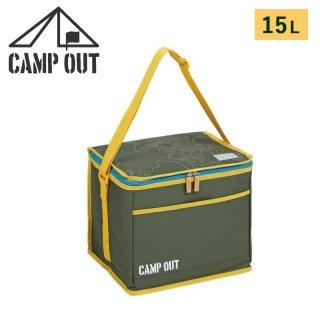 キャンプアウト CAPTAINSTAG CAMPOUT ソフトクーラー15L<br>の商品画像