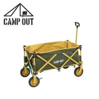 CAPTAINSTAG CAMPOUT キャンプアウト 4輪キャリー<br>の商品画像