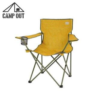 キャプテンスタッグ CAPTAINSTAG キャンプアウト CAMPOUT ラウンジチェア (オールドイエロー)  UC-1805 <br>《今だけ送料無料》<br>の商品画像