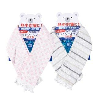 保冷剤付き ポケットクールタオル<br>の商品画像