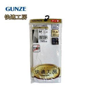 GUNZE 快適工房 天引きブリーフ(前あき)<br>の商品画像