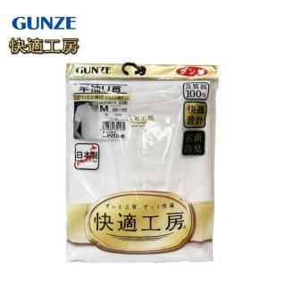 GUNZE 快適工房 半袖U首<br>の商品画像