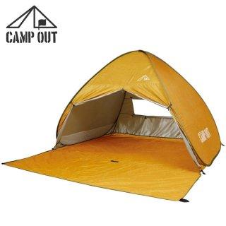 キャプテンスタッグ CAPTAINSTAG キャンプアウト CAMPOUT ポップアップテントフルクローズ(オールドイエロー) UA-0055<br>の商品画像