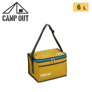 キャプテンスタッグ CAPTAIN STAG キャンプアウト CAMPOUT ソフトクーラー6L (オールドイエロー) UE-0602<br>の商品画像