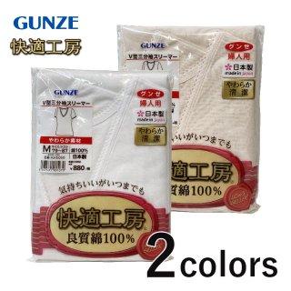 GUNZE 快適工房 V型三分袖スリーマー<br>の商品画像